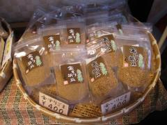 金久右衛門 四天王寺店【七】-9