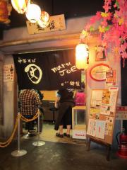 中華そば ○丈【壱壱】-1