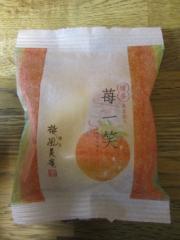 中華そば ○丈【壱壱】-10