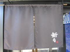 新月【四】-9