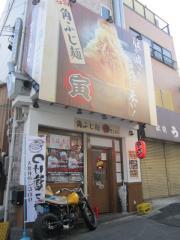 まるとら本店【八】 ~奇跡の「つけ麺」~-1