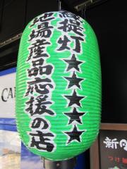 新月【五】-6
