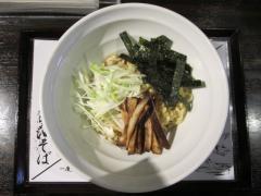 麺爺-11
