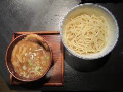 群青【九】-4