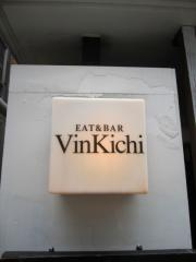 EAT&BAR VinKichi-9