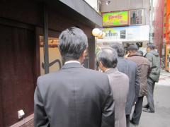 フジヤマ55 梅田東通り店-3