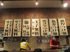 フジヤマ55 梅田東通り店-5