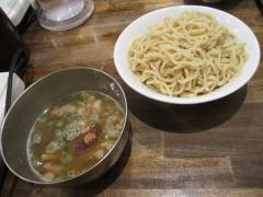 フジヤマ55 梅田東通り店-6