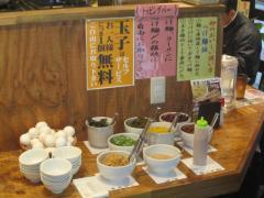 フジヤマ55 梅田東通り店-10
