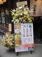 フジヤマ55 梅田東通り店-19
