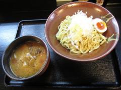 新月【六】-2