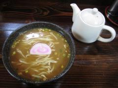 麺家 静【壱七】-9