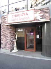 CHABUYA Zutto Branch-1
