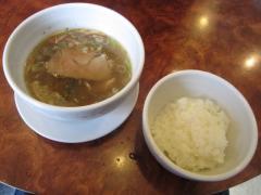 つけ麺 目黒屋【参拾】-8