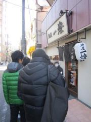 麺屋 一燈【四】-2