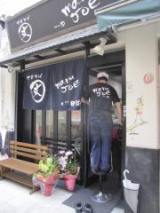 中華そば ○丈【壱参】-5