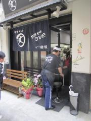 中華そば ○丈【壱参】-6
