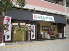RAGUMAN(らぐまん)-1
