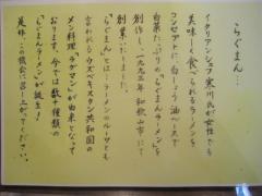 RAGUMAN(らぐまん)-78