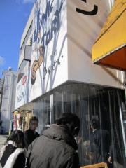 Junk Story 谷町きんせい【壱五】-2