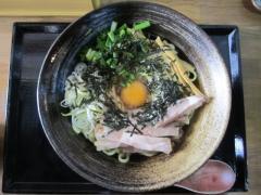 Junk Story 谷町きんせい【壱五】-4