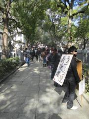 カドヤ食堂 ~とんど祭「中華そば2011とんど祭Ver」~-4