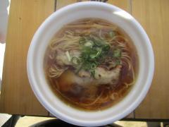 カドヤ食堂 ~とんど祭「中華そば2011とんど祭Ver」~-12