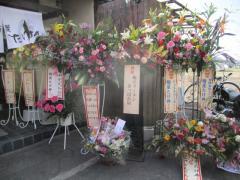 麺屋 たけ井【弐】-6