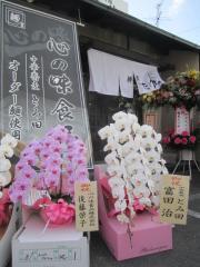 麺屋 たけ井【弐】-7