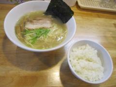 らーめん 空王士-4