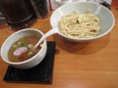 麺の坊 五月晴れ-4