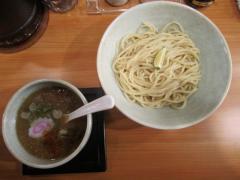 麺の坊 五月晴れ-5