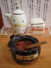 麺の坊 五月晴れ-7