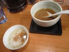麺の坊 五月晴れ-12