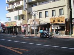 麺処 くるり 高田馬場店-7