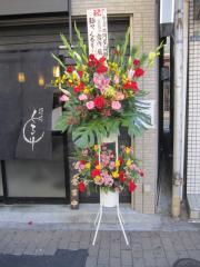 麺処 くるり 高田馬場店-11