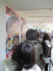 麺厨房 あじさい ~東武百貨店 池袋店「食の大北海道展」~-3