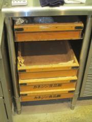 麺屋 美空-3