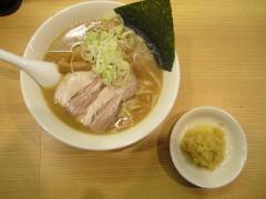 麺屋 美空-5
