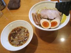 麺道 GENTEN【壱四】-2