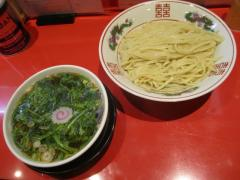 カドヤ食堂【七】-3