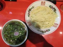 カドヤ食堂【七】-4