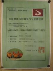 カドヤ食堂【七】-7