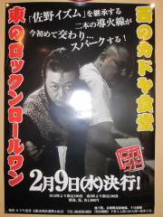 カドヤ食堂【七】-9