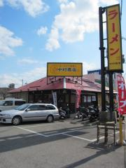 中村商店-1