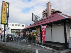中村商店-8