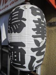 鶴麺【七】-7