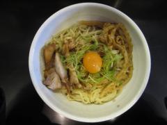 鶴麺【八】-4