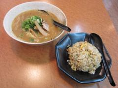らーめん 魚慶-3