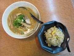 らーめん 魚慶-4